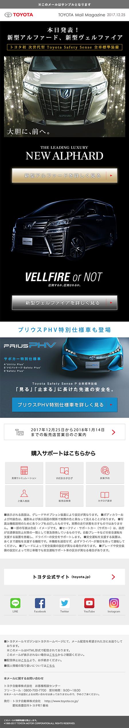newcar.png